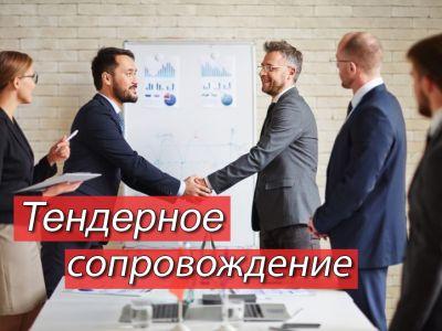 Продаётся готовый бизнес с гарантией прибыли от 500-2 млн