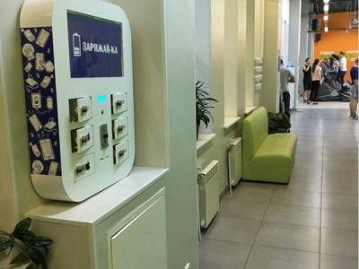 Бизнес по зарядке мобильных устройств