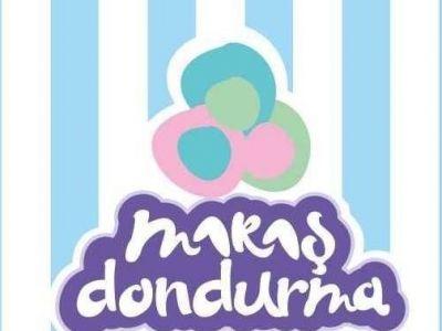 Производство турецкого мороженного Дондурма