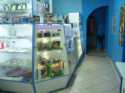 фотосалон магазин канцтовары
