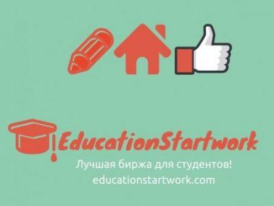 Онлайн-сервис для студентов