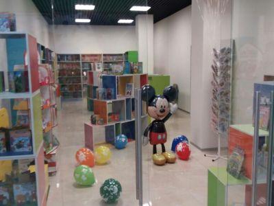Магазин товаров для детского развития