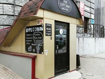 небольшой коктейль-бар в центре Хабаровска