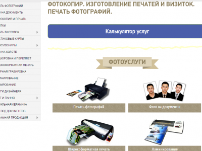 Продается центр оперативной полиграфии в центре Москвы