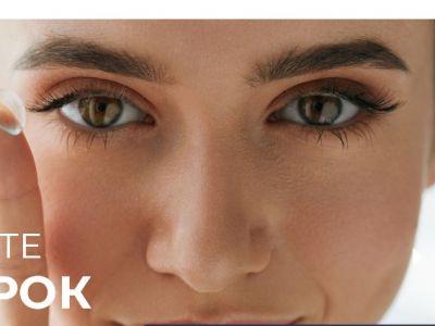 Интернет-магазин контактных линз и очков