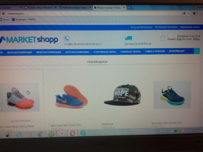 Рабочий интернет-магазин спортивной обуви и одежды