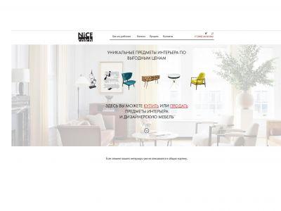 Интернет-магазин дизайнерской мебели NiceCatch