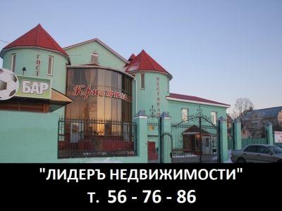 Ресторанно - гостиничный комплекс