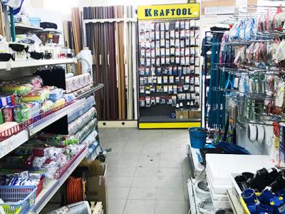 Хозяйственный магазин с 10-летней историей