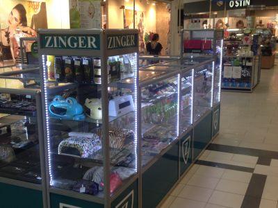 Островной магазин Zinger в Торговом центре Версаль