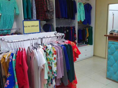 Женская, брендовая одежда