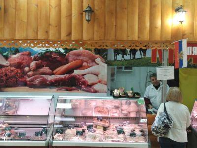 Мясо магазин в 50м от метро Водный стадион