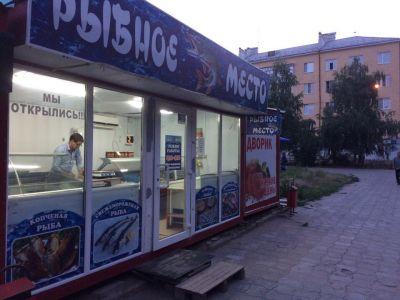 Магазин морепродуктов, проходное и проездное место