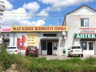 Пивной магазин, прибыльный