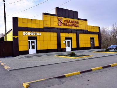 Оптово-розничная база и Сеть кондитерских магазинов