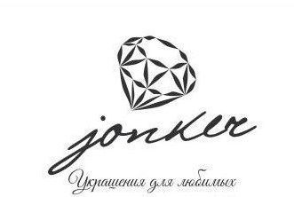 Интернет-магазин ювелирных изделий