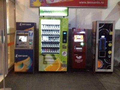 Автомат по продаже жидкостей для эл. сигарет