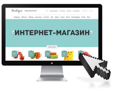 Интернет-магазин измерительных приборов