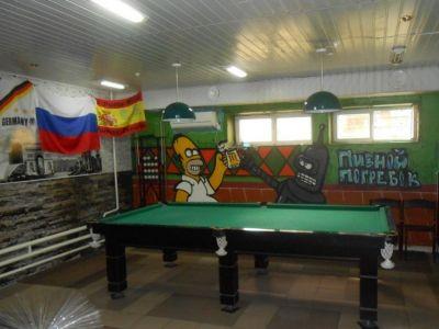 Спорт бар