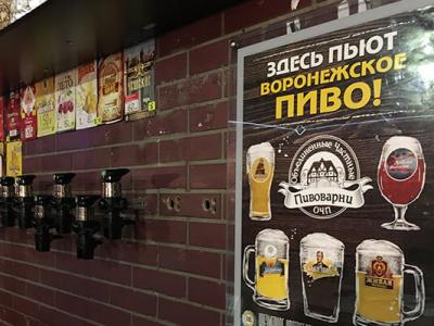 Магазин разливного пива с высокой проходимостью
