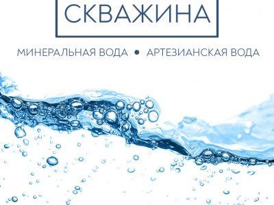 Продам 2 лицензированные скважины воды