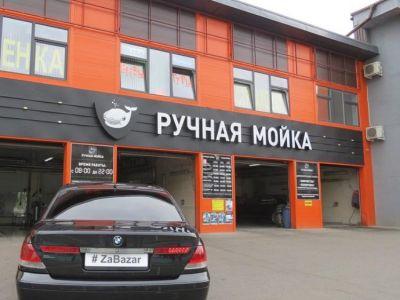 Аренда автосервиса в Москве аренда помещений под