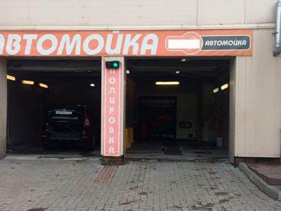 Автомойка и шиномонтаж в Химках — прибыль 200 тыс.