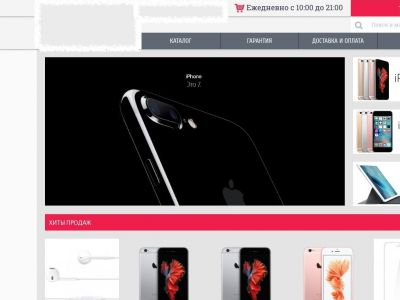 Интернет магазин с Яндекс Маркетом