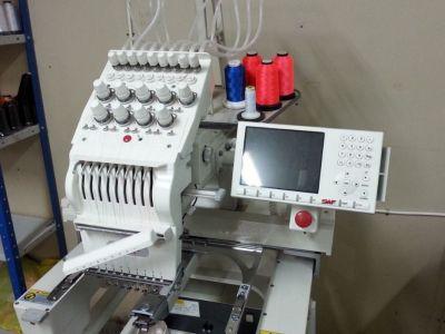 Вышивальное производство