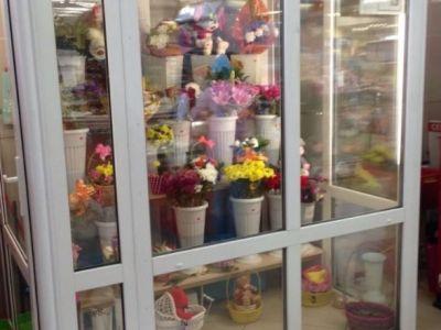Цветочный отдел