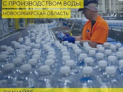 Продам 2 скважины с производством воды