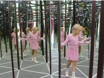 Зеркальный лабиринт