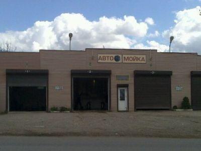 Здание автомойки с земельным участком
