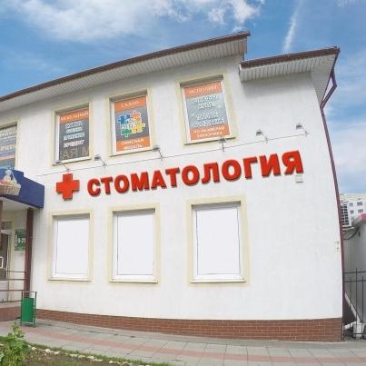 Ковальский Андрей Андреевич