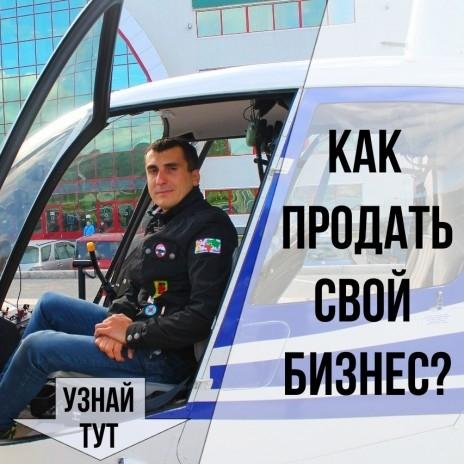 Бардовский Александр Викторович