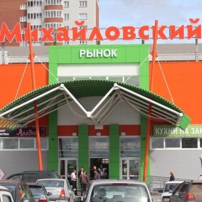 Гаджиев Давид Русланович